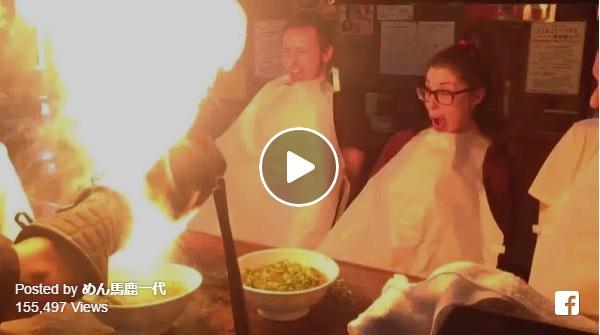 ラーメンから火柱がゴーーーッ!! 京都で外国人に大人気の「めん馬鹿一代」のファイヤーパフォーマンスが想像を絶するヤバさ