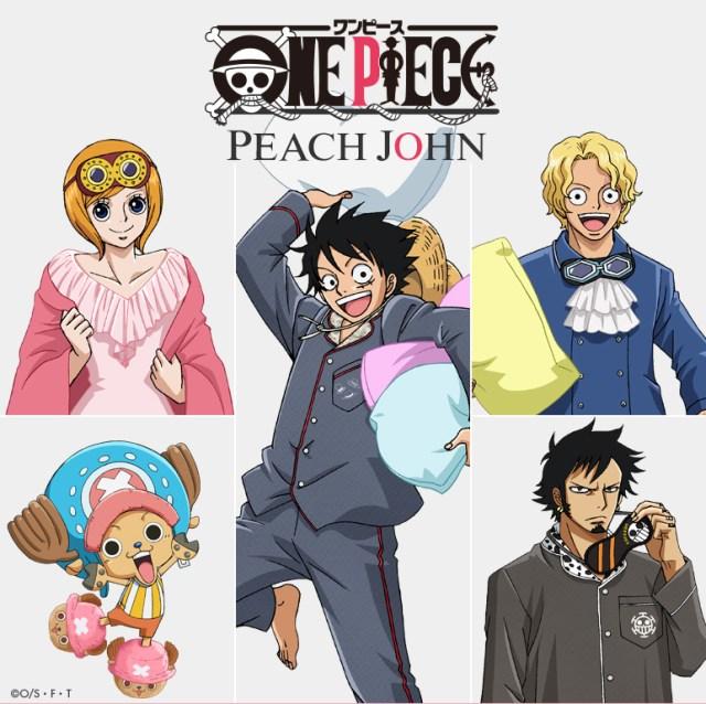ピーチ・ジョンと「ONE PIECE」のコラボが始まるよぉ~! ルフィのパジャマやナミの水着など盛りだくさんです♪