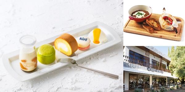 【クリチ好き集合!】大人気の「kiriカフェ」が今年も期間限定オープン! ここでしか味わえないkiriのクリームチーズを贅沢に使ったメニューがいっぱい