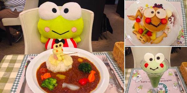 【アラサー記者は泣いた】けろけろけろっぴカフェに行ってきました! 童心に帰る素朴さと優しさに包まれて… / 横浜・京急百貨店