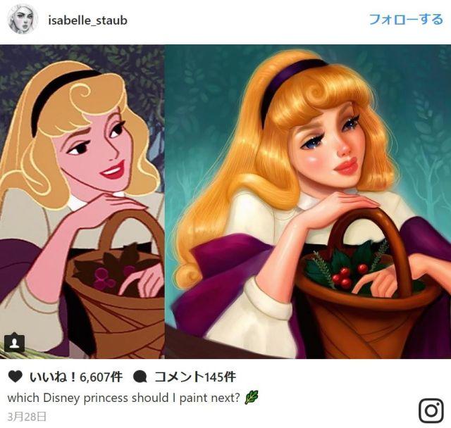 ツヤツヤ&うるうるで3Dみたいに見える! ディズニー・プリンセスを塗り直したら…めちゃ立体的なアートが完成したよ♪