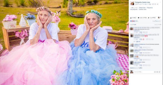 これがホントの双子コーデだ! ブラジルの双子姉妹が100歳の誕生日を祝って撮影した記念写真がラブリーすぎる♪