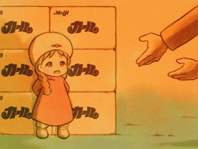 「渡しなさいナウシカ。カールは東日本には住めないのだよ」カール販売終了の悲しみを『風の谷のナウシカ』名シーンでパロディー化したイラストが大人気です