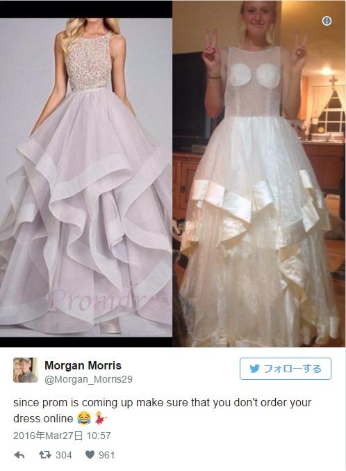 【もはや詐欺】プロム用のドレスをオンライン通販したところ…別物レベルの商品が届いてしまった少女たちの画像