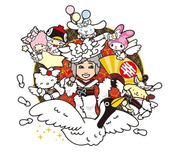 【ラスボス降臨】サンリオピューロランドに小林幸子が降臨★ サンリオキャラと特別パレードを披露します
