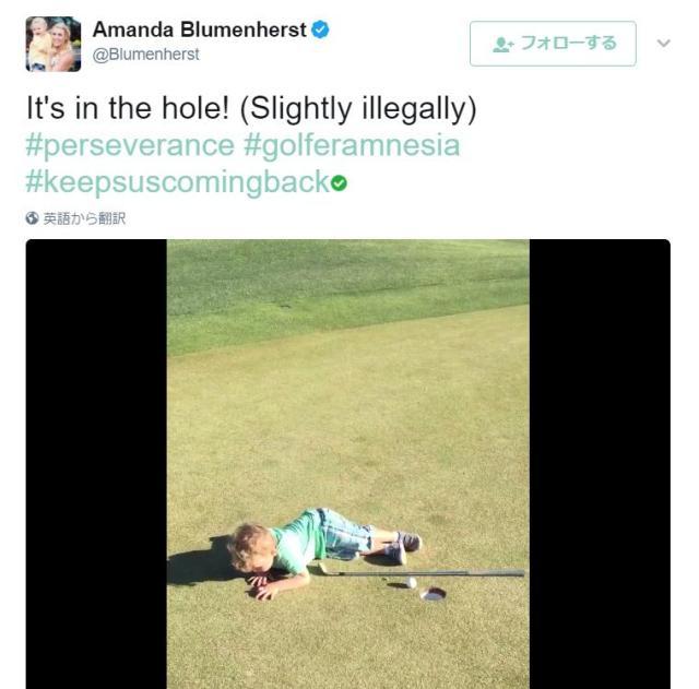 【突然の無気力】2歳の少年がゴルフの途中で「もう無理…」とグリーンに倒れ込むの巻