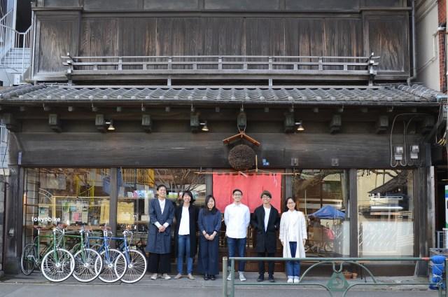 下町散策は自転車で! 東京谷中にレンタルバイクや日本酒バー、シティガイドが集まったコンセプトショップがオープン