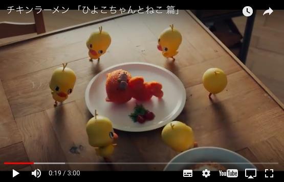 チキンラーメンのひよこちゃんがきよら卵のネコに復讐…!?  可愛くなるはずのコラボがなぜかホラーチックな内容に