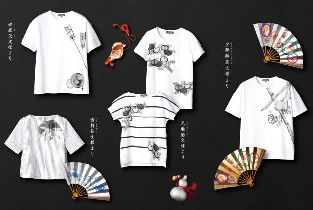 【粋コラボ】コムサから伝統文化「狂言」とコラボしたTシャツが新発売 / 斬新な組み合わせだけどモダンな仕上がりです♪