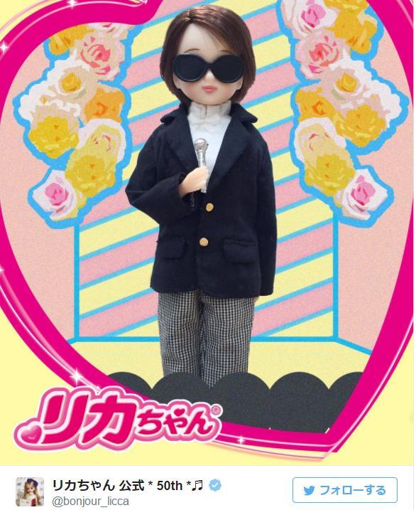 【髪切った?】リカちゃん(小5)タモリさんになる! 何の脈絡もない突然のタモさんコスプレにみんなビックリ