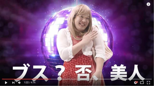 【クセがすごい】岡崎体育の新曲『Natural Lips』が英語に聴こえるけど超日本語! わけわからんけど音だけはめちゃカッコいい件