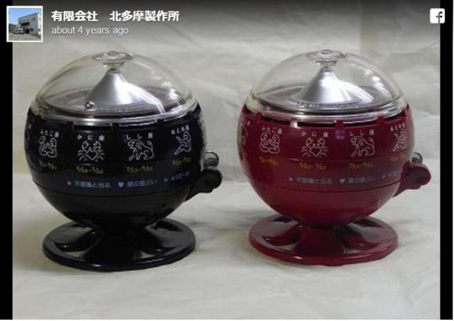 昔みかけた「ルーレット式おみくじ器」は岩手県で現在も販売中! ふるさと納税の返礼品にもなっているし個人購入も可能だよ~っ