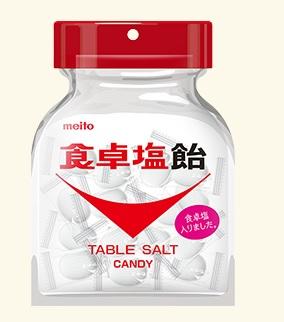 食卓にあるおなじみのアレがキャンディに! パッケージも食卓塩そっくりな「食卓塩飴」が登場です