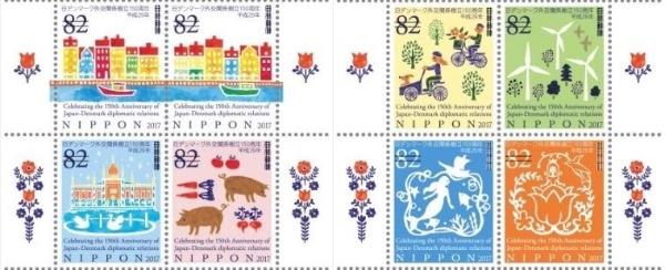 切り絵風イラストがチョーかわいいんですけど! 「日デンマーク外交関係樹立150周年」の切手がもったいなくて使えないと話題です
