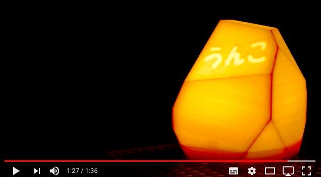 【オシャレだと思ったら…】小学生が喜びそうな照明が誕生! スタイリッシュなランプに浮かぶ3文字は…