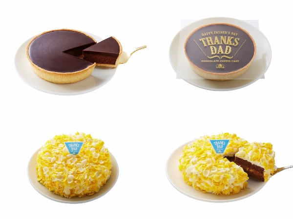 モロゾフが甘党パパに送る「世界1位のチョコを使った贅沢ケーキ」&「お花みたいなふわふわケーキ」が美味しそうです
