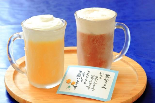 キンキンに冷えた生ビール…じゃない!? ビールジョッキに入ったそっくりスイーツは「父の日」ギフトにぴったりです♪