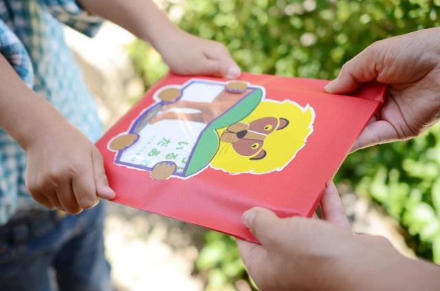ぽち袋に「本」を入れて大切な人にプレゼント♪ 「本」専用のぽち袋『ブックぶっくろ』がとっても素敵だよ