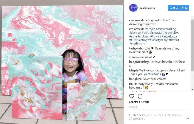これ描いたの5歳児って本当…!? すでに100枚以上の絵を売っているキャシーちゃん  / 売上金の一部は慈善団体に寄付