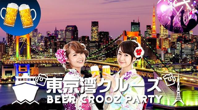 今年の夏はシンハービール×船上×DJでウェイ☆ 東京湾の夜景を一望できるクルーズ船でビアガーデンやるってよ