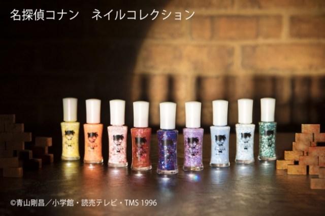 『名探偵コナン』ネイルコレクションがカラフルでかわいい♡ 蝶ネクタイ型のスパンコールがきらめく全9色のラインナップ