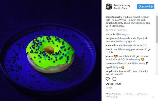 暗闇のなかでポワンと光っていたのは…ドーナツ! 輝きのヒミツはアイシングに使われている「柚子」なんだって