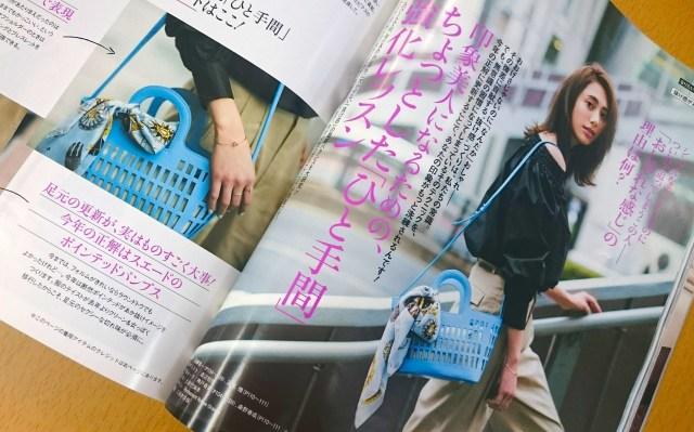 「洗濯カゴに見える…」ファッション誌『Oggi』6月号に掲載された高級バッグに戦慄 「コインランドリーに行くのかな」「洗濯バサミ入れるやつ」といった声も