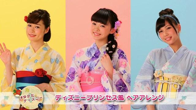 この夏はレッツ「浴衣ディズニー」★ プリンセスたちをイメージした「浴衣に似合うヘアアレンジ」をディズニーが提案しているよ