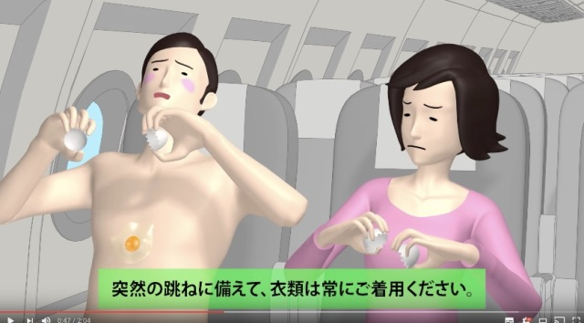 【謎】飛行機の機内安全映像かと思いきや…チキンラーメンの食べ方!? 空の上で美味しく食べるためのレクチャー動画がシュールだよ