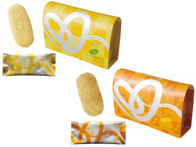 夏限定のハッピーターンがめちゃめちゃ美味しそう! 「チーズカレー味」と「とうもろこし味」がハッピーターン専門店にお目見え♪