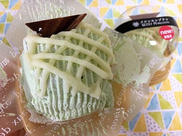 【謎スイーツ】メロンそっくりなモンブラン!? ミニストップから発売された「メロンモンブラン」を食べてみたよ