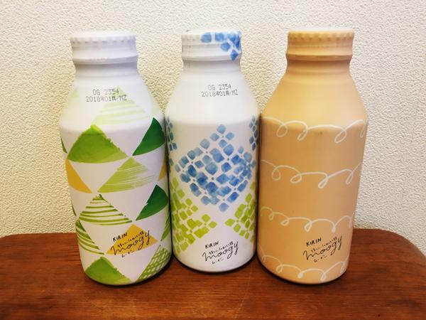 【可愛すぎる麦茶】デザインが乙女ゴコロをくすぐりまくり♡ キリンのハーブ麦茶「ムーギー」を飲んでみた