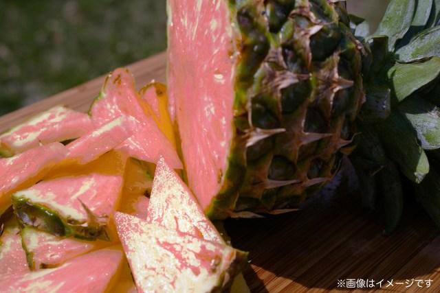 ピンク色の「ロゼ・パイナップル」がアメリカで発売されるみたいですよ