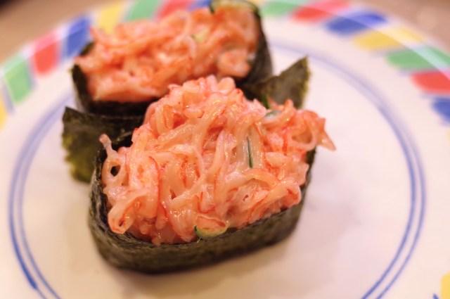 元祖「カニサラダ軍艦」を食べてみた♪ マヨ少なめでカニ感すんごいよっ 【6月22日は #カニの日】