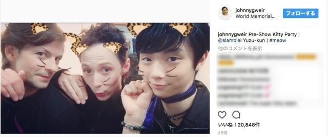 【可愛すぎか】羽生選手が「猫ポーズ」でハイチーズ☆ 脇を固めるイケメンスケーターたちの顔触れも豪華でご褒美すぎる~!