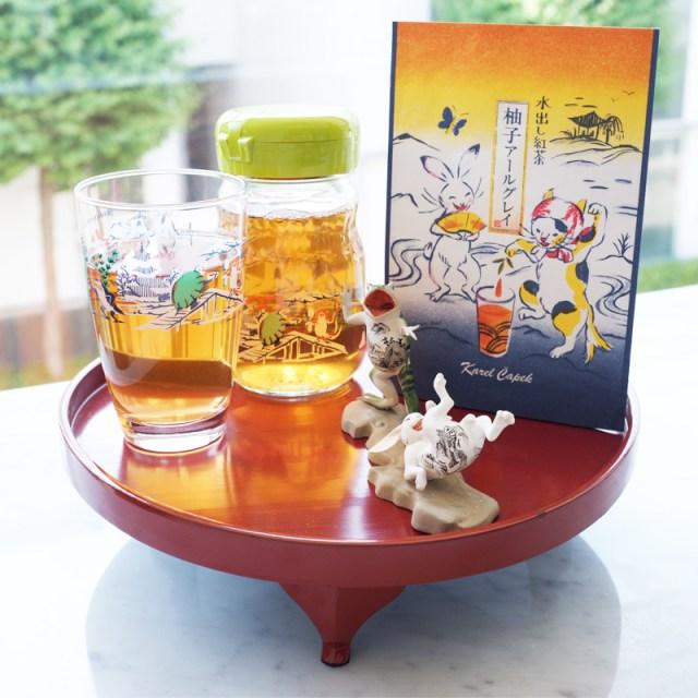 鳥獣戯画&歌川国芳モチーフのイラストがパッケージに♪ カレルチャペックの「和の水出し紅茶」2種類が可愛い♡