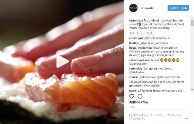 """「思ってたんと違う!」世界中の寿司好きがツッコミたくなる """"お寿司の料理動画"""" に胸がザワつきます"""