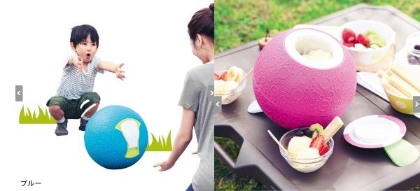 ボールを転がすだけで作れるアイスクリームメーカー? 世にも不思議な「遊びながらアイスが作れるボール」が楽しそう