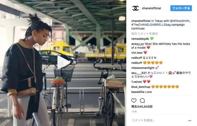 ウィル・スミスの娘が主役 / シャネルの公式インスタに東京を舞台にした映像が公開されてるよ♪