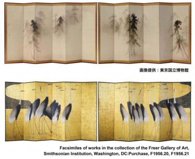 国宝「松林図屏風」の中に入れる!? 東京国立博物館で子供も大人も楽しめる展示を開催中 / ミニチュア屏風を作るペーパークラフトもあるよ