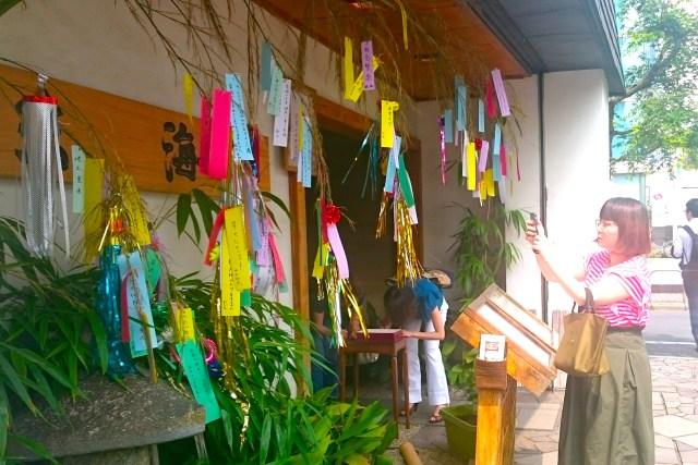 【七夕】短冊の「色」にも意味がある! 緑は「人間力」 赤は「感謝」 黄色は「人間関係を大切にする気持ち」など