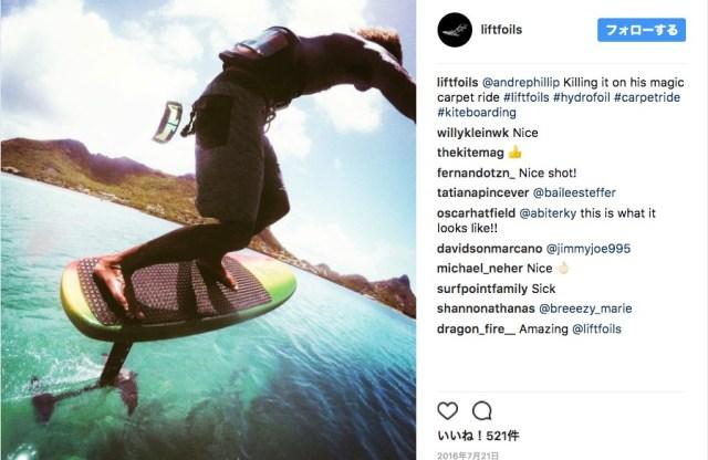 【わくわく】サーフィンしながら空も飛べちゃう!? 水面にふわりと浮かぶ摩訶不思議なサーフボード
