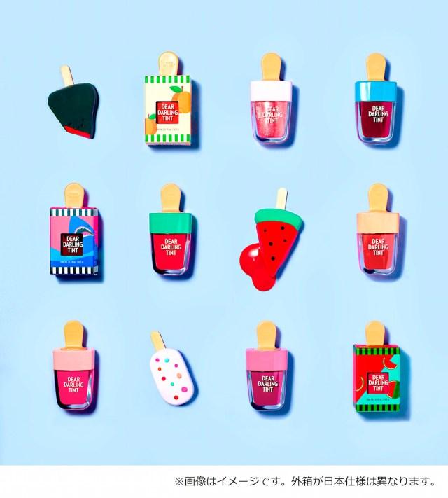 アイスキャンディーなティント☆ エチュードハウスのめっちゃかわいいリップがついに日本でも発売されるよ♪