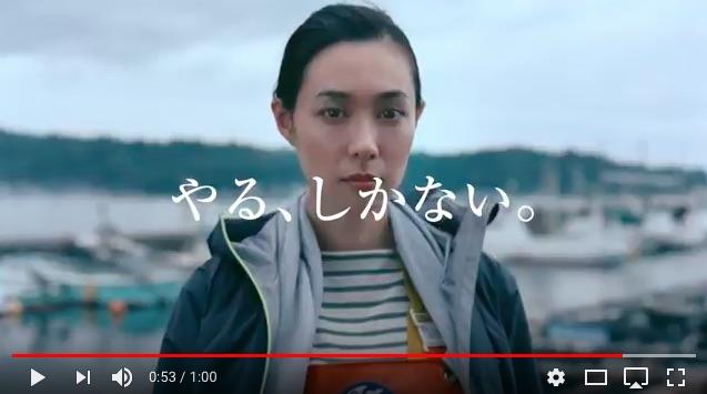 吹石一恵が「かっぱ寿司」の新CMでなぜか女漁師に…崖っぷちからの再出発にかっぱ寿司の本気を感じたよ