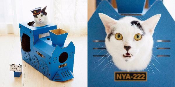 機関車ニャーマスのお通りだぁ! 車掌さん気分の「つめとぎ猫機関車」がフェリシモ猫部から新発売だよ♪