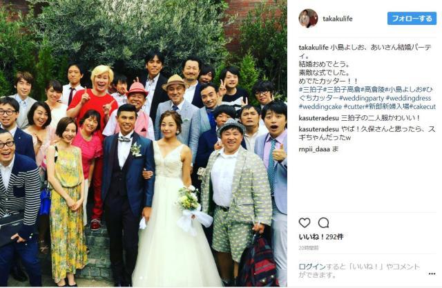 小島よしおが結婚パーティーを開催☆ ゲストは芸人だらけで「一発屋会」のメンバーもズラリ、色んな意味で貴重です