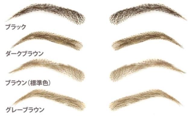 「眉毛用のかつら」があるらしいので調べてみたところ…ホントにあった! しかもバリエーション豊富~!