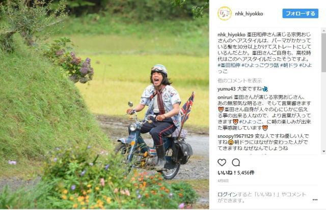 「俺は笑って生きてっとう!」NHK朝ドラ『ひよっこ』の宗男おじさんが大人気 / 演じているは銀杏BOYZの峯田さんだよ!