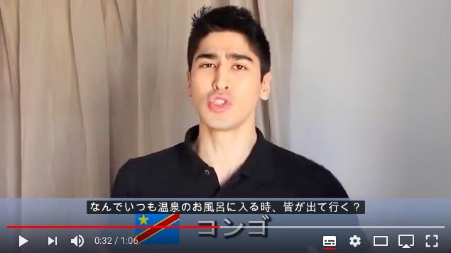 【天才現る】「日本語を世界各国の外国人が話したらどうなるか」を演じた動画がすさまじく面白い / 微妙に発音も話す内容も違ってる〜
