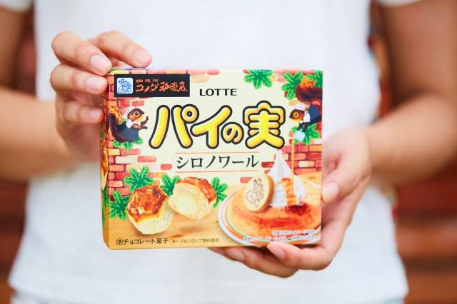【期間限定】コメダ珈琲店とコラボした「シロノワール」のパイの実が新発売です / ソフトクリーム風味チョコがめちゃんこウマそう!